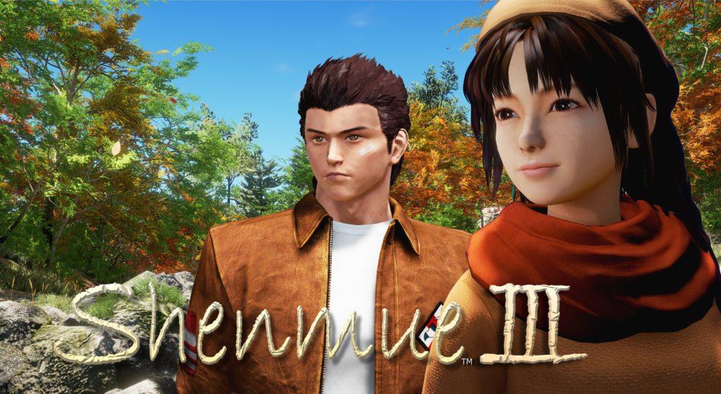 Arlésiennes-Shenmue 3