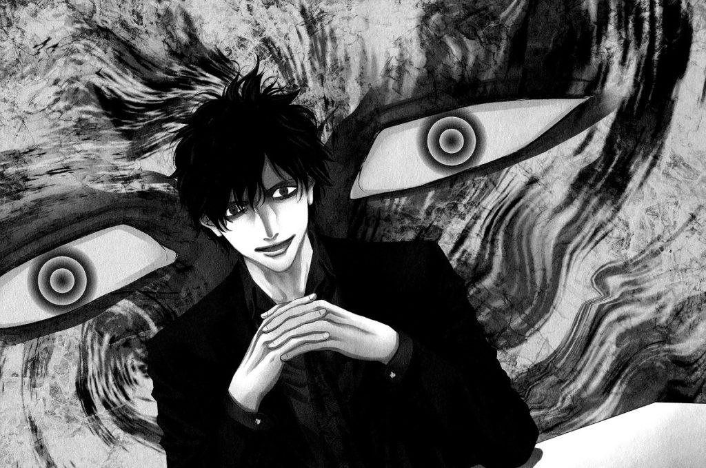 Perfect Crime-Tadashi