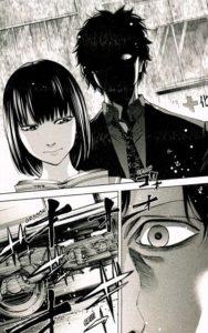 Pefect Crime-Tadashi
