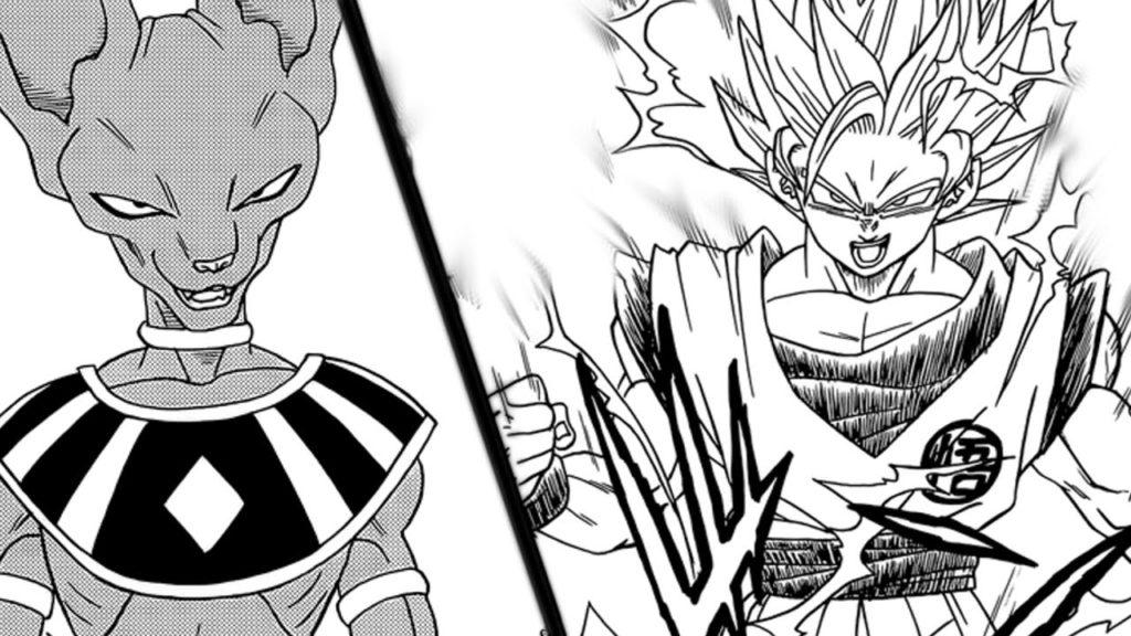 Dragon Ball Super-Beerus