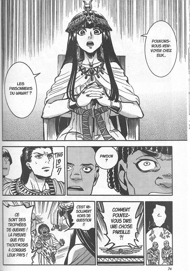 Reine d'Egypte-souveraine