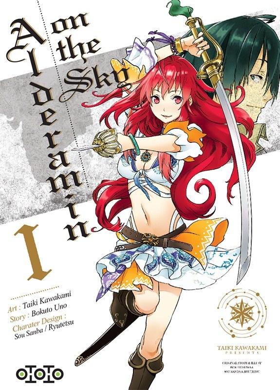 Alderamin 1 - sélection manga