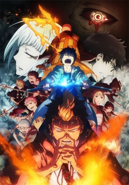 Blue Exorcist-sélection anime