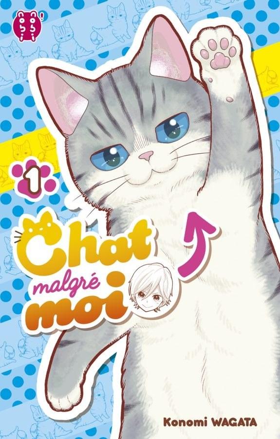 Chat Malgré moi-sélection manga