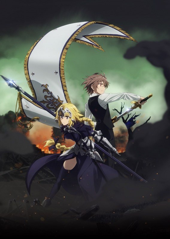 Fate Apocrypha-sélection anime