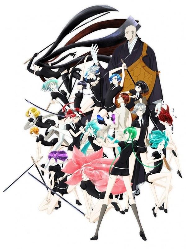L'ère des cristaux-sélection anime