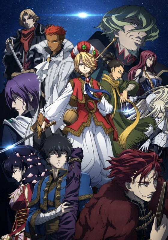 Shoukoku no Altair-sélection anime