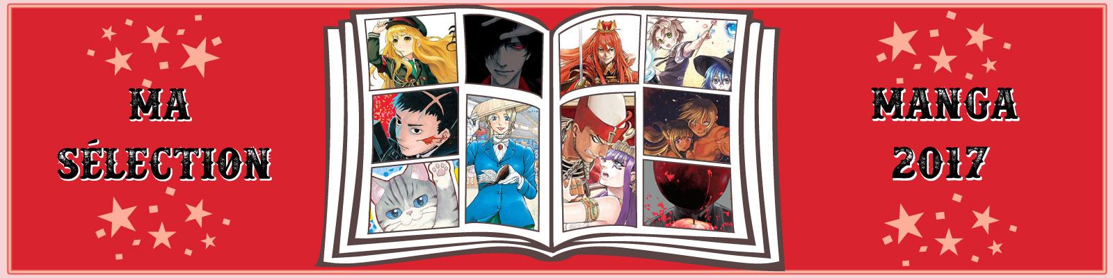 sélection manga 2017
