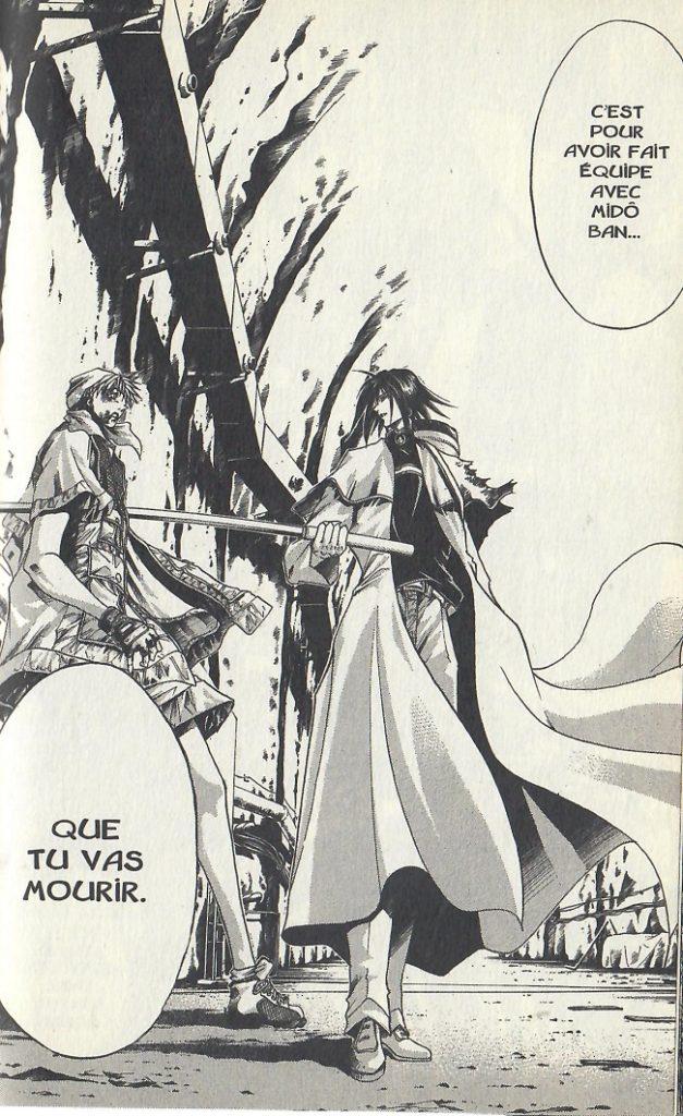 Mort de Ginji