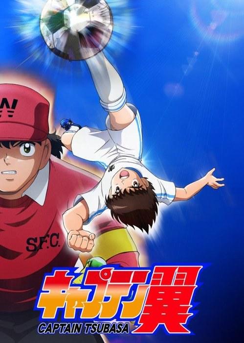 Captain Tsubasa-bilan anime printemps 2018