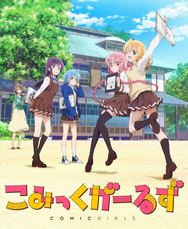 Comic Girls-bilan anime printemps 2018