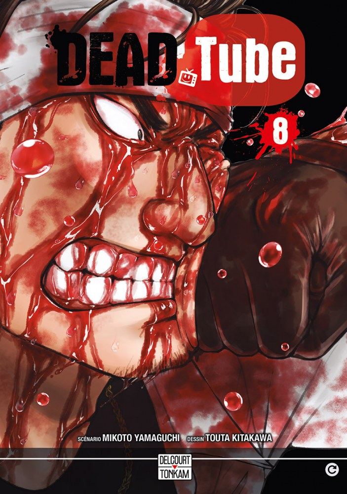 Dead Tube 8-carnet otaku
