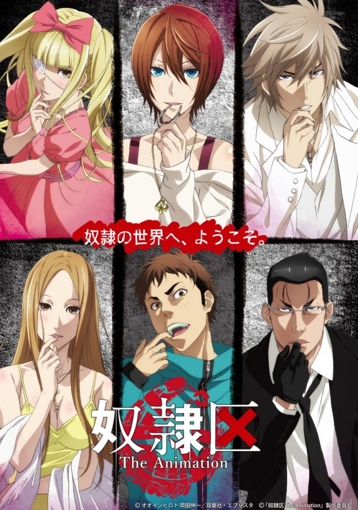 Doreiku the animation-bilan anime printemps 2018