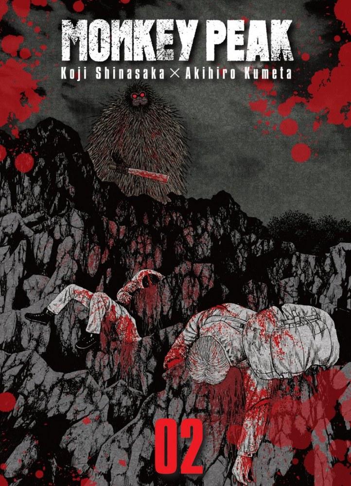 Monkey Peak 2 - carnet otaku