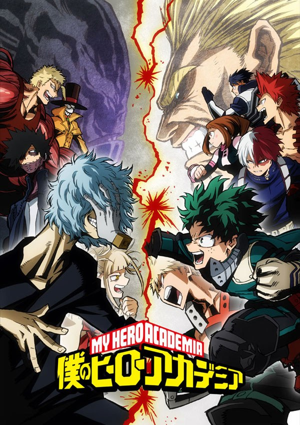 My Hero Academia S3-bilan anime printemps 2018