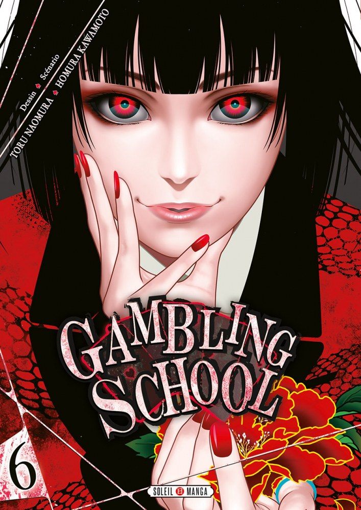 Gambling School-review