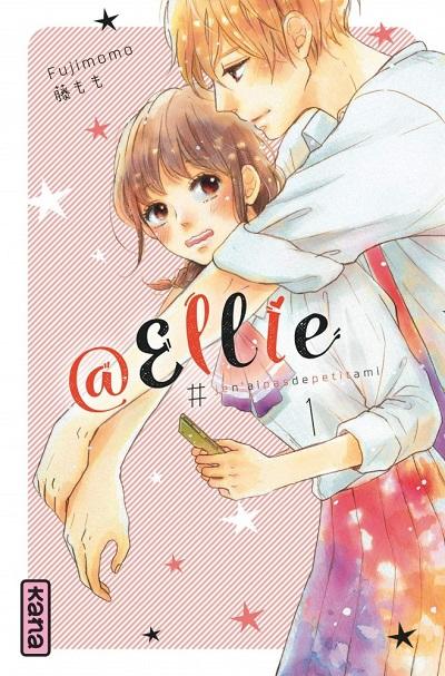 @Ellie T1 (31/08/18)