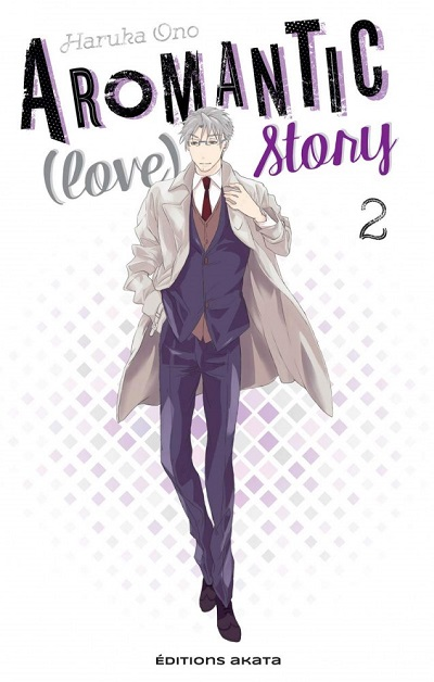 Aromantic (love) story T2 (23/08/18)