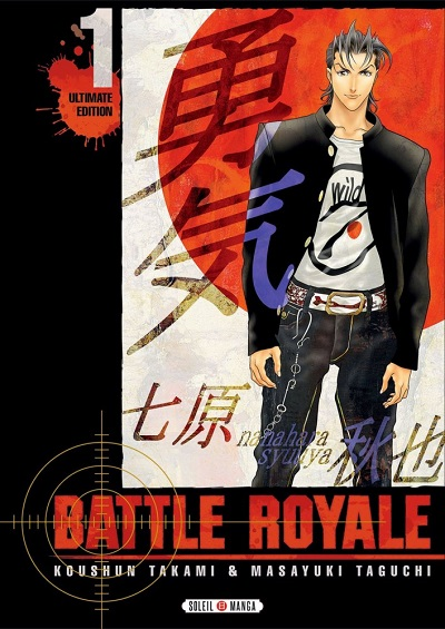 Battle Royale - Ultimate Edition T1 (22/08/18)