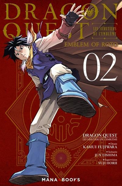 Dragon Quest - Les Héritiers de l'Emblème T2 (30/08/18)