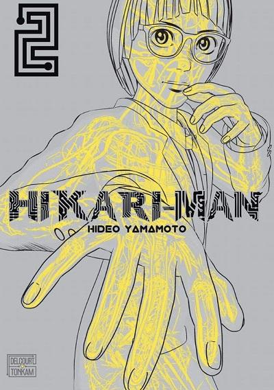 Hikari-Man T2 (22/08/18)