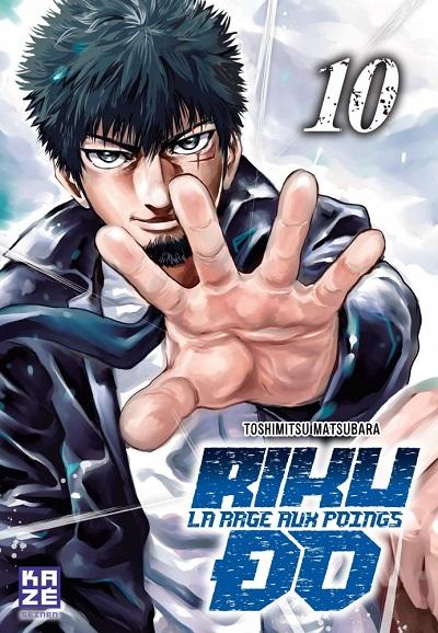 Riku-Do T10 (22/08/18)