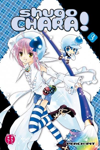 Shugo Chara ! T3 (22/08/18)