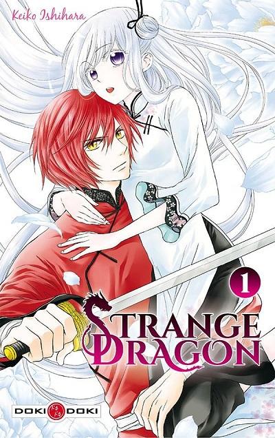 Strange Dragon T1 (22/08/18)