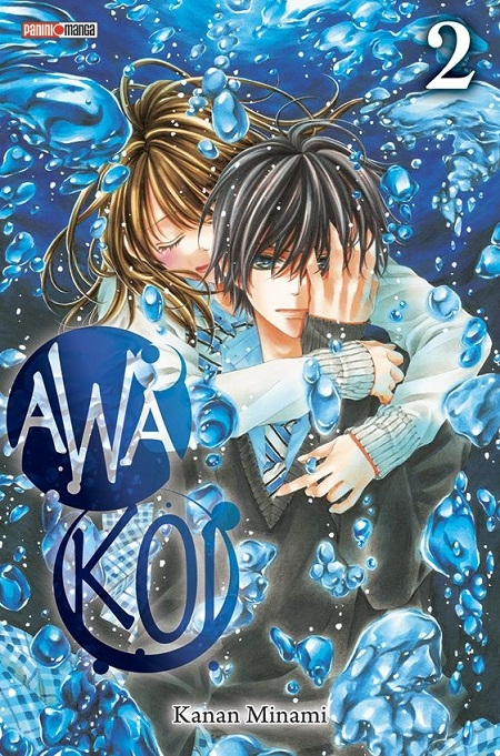Awa Koi T2 (12/09/18)