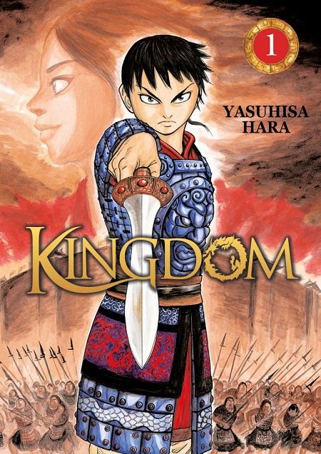 Kingdom T1 (15/09/18)