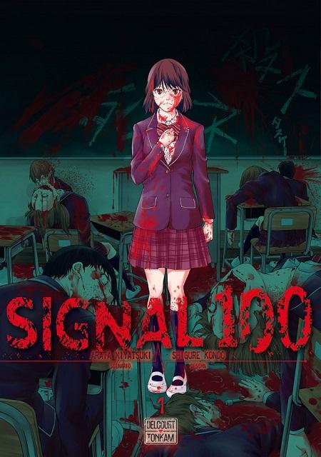 Signal 100 T1 (05/09/18)