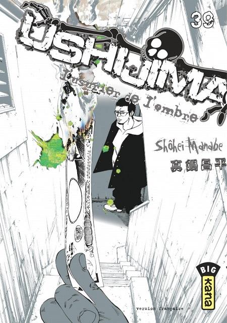 Ushijima T39 (21/09/18)