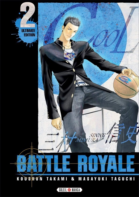 Battle Royale - Ultimate Edition T2 (24/10/18)