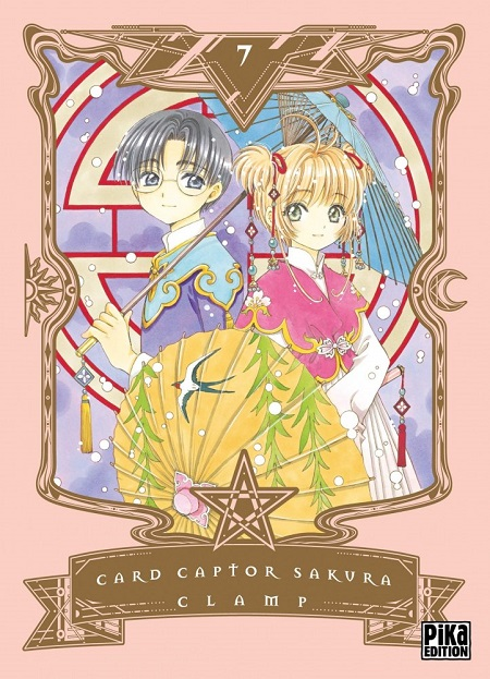Card Captor Sakura T7 (17/10/18)