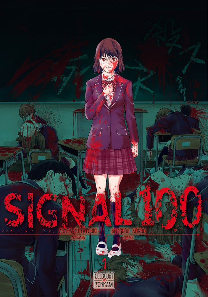 Signal 100-Halloween