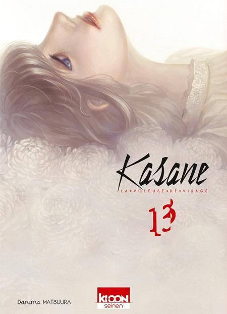 Kasane T13 (08/11/18)