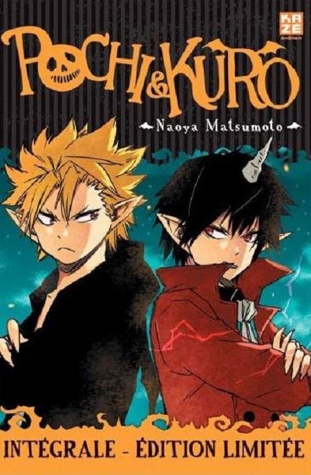 Pochi & Kuro Coffret Intégral (14/11/18)