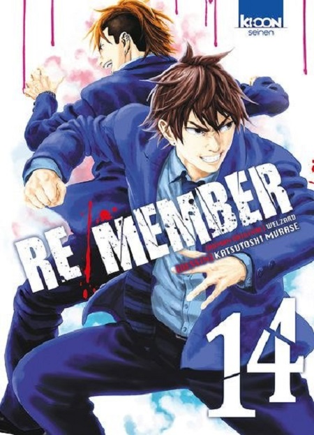 Re/Member T14 (08/11/18)
