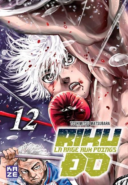 Riku-Do T12 (28/11/18)