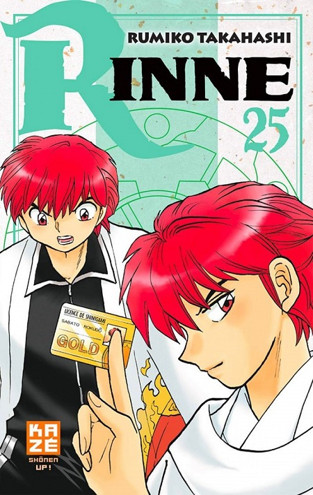 Rinne T25 (21/11/18)