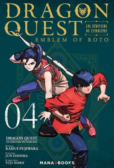 Dragon Quest - Les Héritiers de l'Emblème T4 (06/12/18)