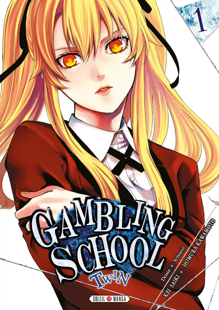 Gambling School Twin-manga