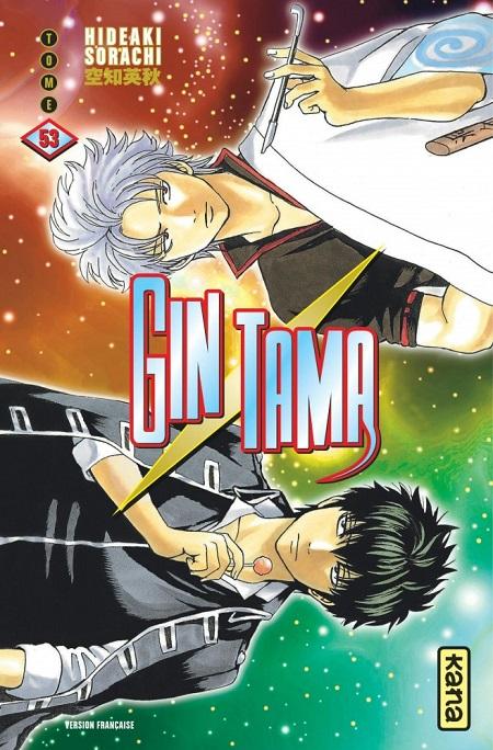 Gintama T53 (07/12/18)