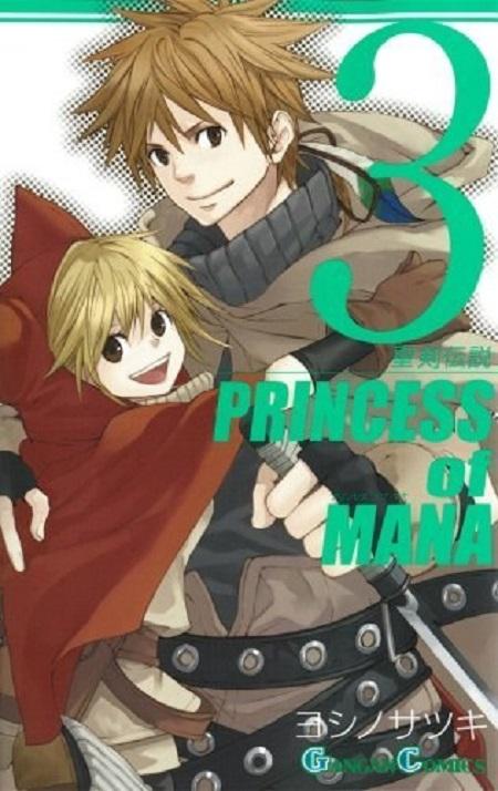 Princess of Mana T3 (03/01/19)