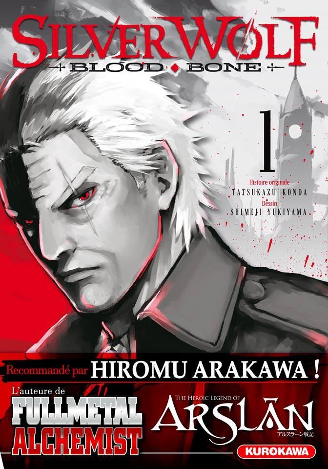 Silver Wolf-manga