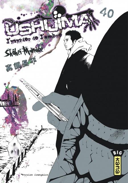 Ushijima T40 (07/12/18)