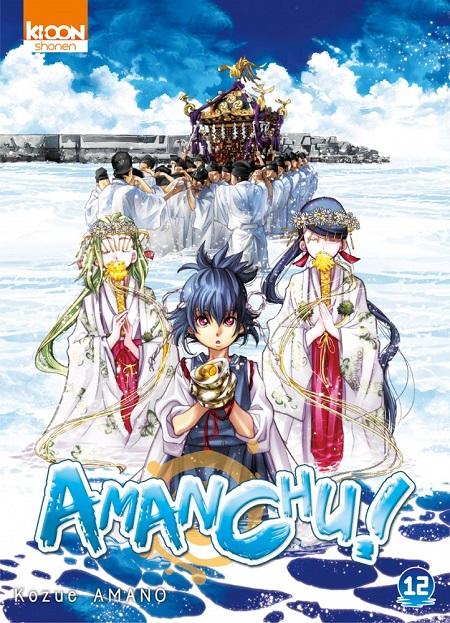 Amanchu ! T12 (24/01/19)