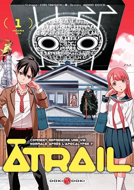 Atrail T1