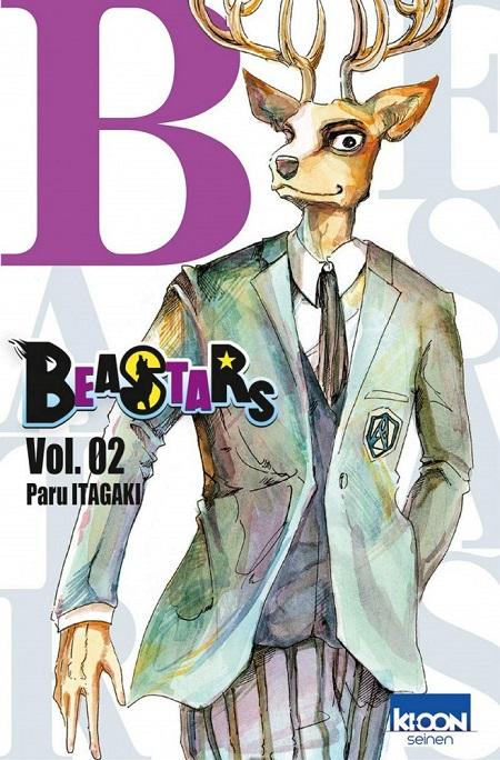 Beastars T2