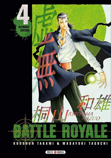 Battle Royale - Ultimate Edition T4